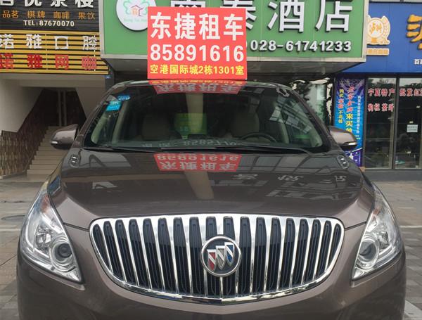 春节成都租商务车